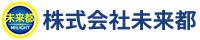 大阪市のタクシー配送 【株式会社未来都/タクシー】